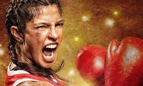 Mary Kom Boxing Gloves