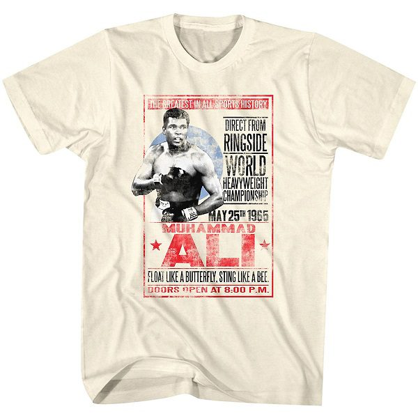 Muhammad Ali 1965 Poster Gray Heather Adult T-Shirt Tee